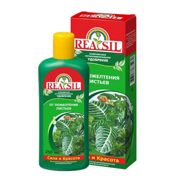 Комплексное органоминеральное удобрение «Reasil® » от пожелтения листьев