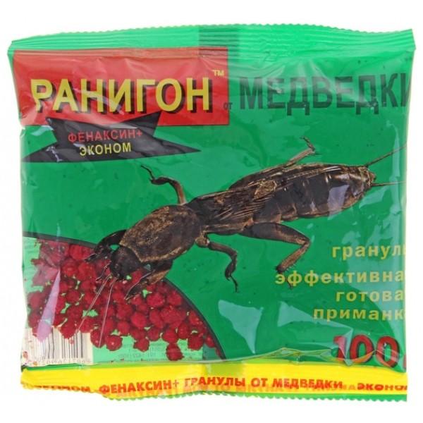 Ранигон  гранулы от МЕДВЕДКИ фенаксин + 100 г