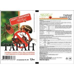 Таран 1,5 мл