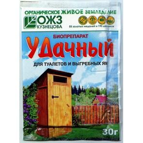 УДАЧНЫЙ-биопрепарат для туалетов и выгребных ям  30 г