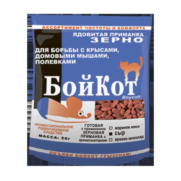 БойКот  зерно   50 г Арахис-Шоколад