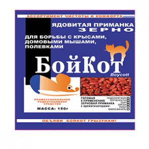 БойКот  зерно  150 г Арахис-шоколад
