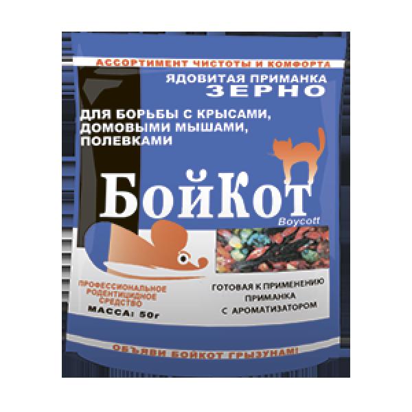 БойКот  зерно АССОРТИ  ветчина копченая  50 г