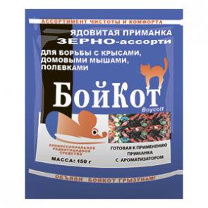 БойКот  зерно АССОРТИ подсолнух  150 г