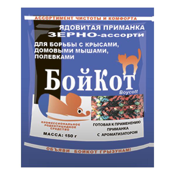 БойКот  зерно АССОРТИ сыр  150 г