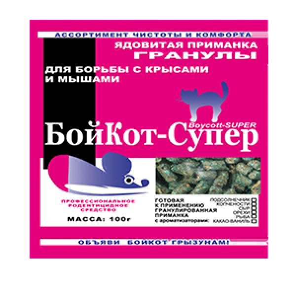 БойКот СУПЕР гранулы  100 г  Подсолнух