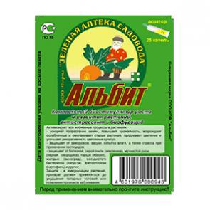 Альбит туба 1 г