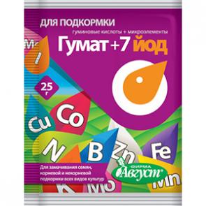 Гумат +7 йод