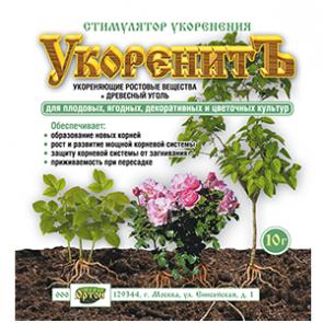 УКОРЕНИТЪ 10 гр
