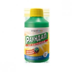 Раундап  Monsanto  50 мл