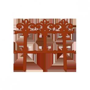 """Заборчик """"Роскошный сад"""" терракот пластик 7 секций (2.67м) (уп1/17шт)"""