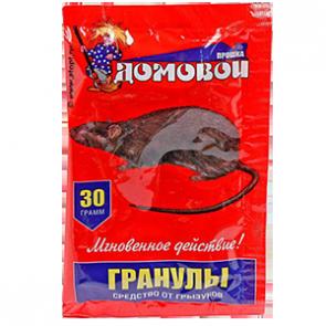 ДОМОВОЙ - Гранулы от  грызунов  30 г