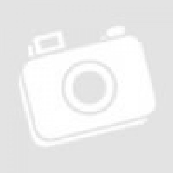 Железный купорос - 250 г